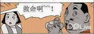1000人见过这张图,就有999人要笑 - 沉睡的寂寞 - ぐ开s!嬞了^.