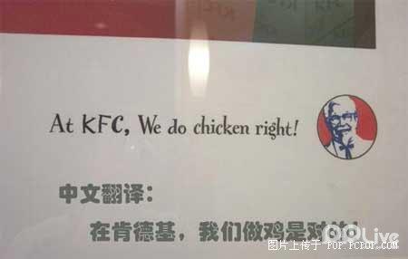 <font color=#DC143C>最高境界的幽默——这才叫幽默!!!组图</font>