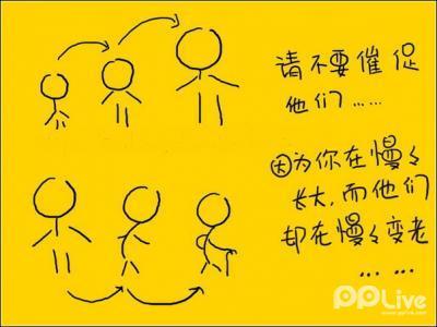 发20张很黄的图,不看别后悔 - 停留 - 停留编织博客
